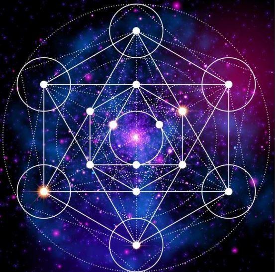 ARCHANGE METATRON : TEMPÊTE DE PROPORTONS SPIRITUELLES ET ÉNERGÉTIQUES – Presse  Galactique